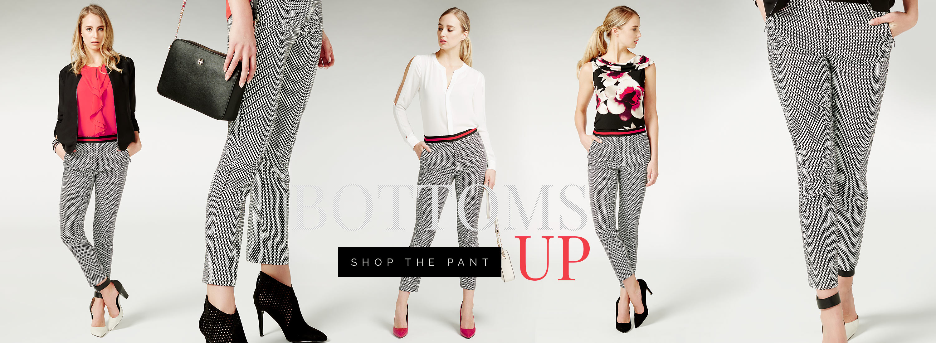 Bottoms Up - SHOP THE PANT